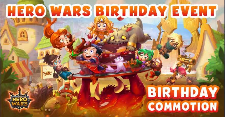 Hero Wars  5周年記念イベント